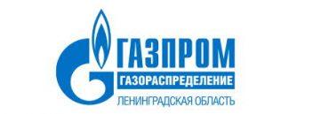 Газпром газораспределение Ленобласть_Информация для потребителей_09.10.19_1