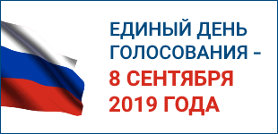 banner_vybory 2019